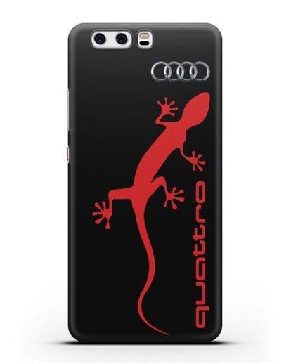 Чехол с логотипом Audi Quattro силикон черный для Huawei P10 Plus