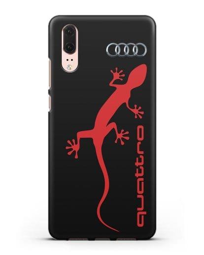 Чехол с логотипом Audi Quattro силикон черный для Huawei P20