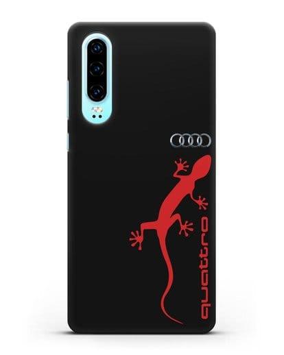 Чехол с логотипом Audi Quattro силикон черный для Huawei P30