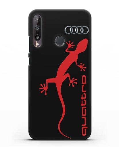 Чехол с логотипом Audi Quattro силикон черный для Huawei P40 lite E