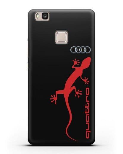 Чехол с логотипом Audi Quattro силикон черный для Huawei P9 Lite
