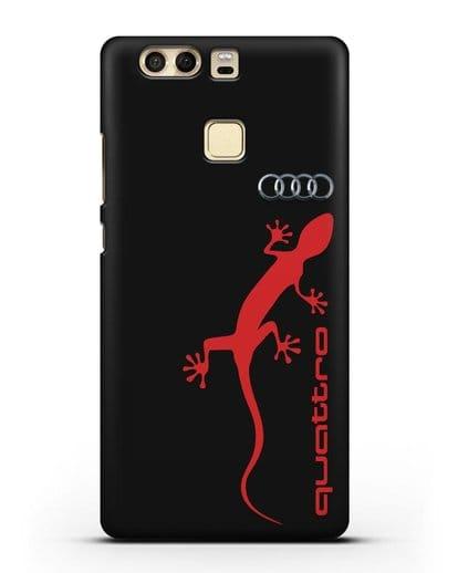 Чехол с логотипом Audi Quattro силикон черный для Huawei P9 Plus
