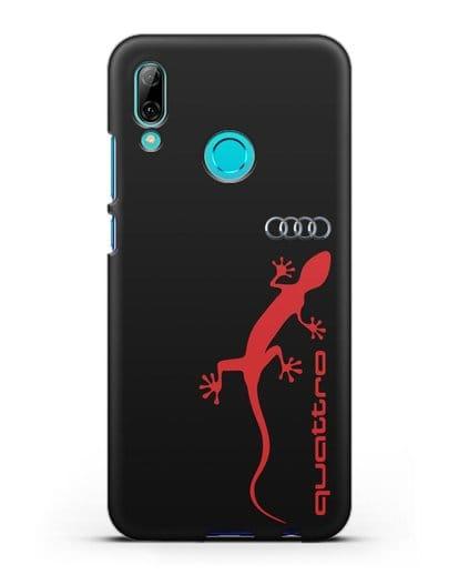 Чехол с логотипом Audi Quattro силикон черный для Huawei P Smart 2019