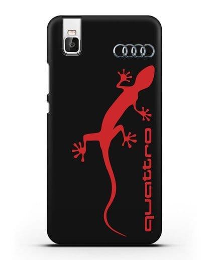 Чехол с логотипом Audi Quattro силикон черный для Huawei Shot X