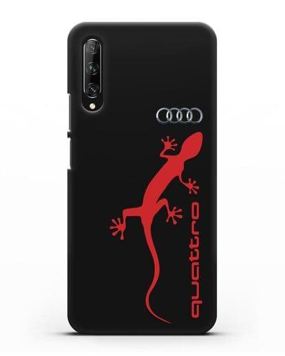 Чехол с логотипом Audi Quattro силикон черный для Huawei Y9s
