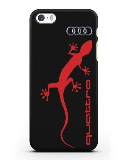 Чехол с логотипом Audi Quattro силикон черный для iPhone 5/5s/SE