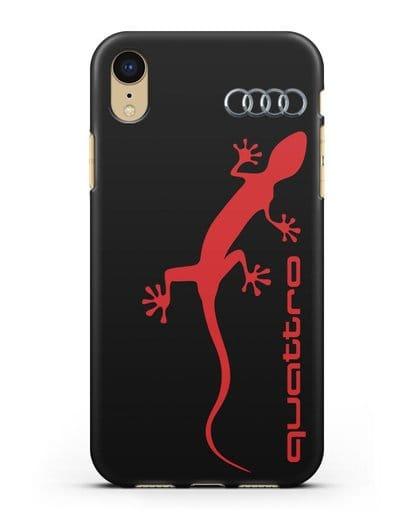 Чехол с логотипом Audi Quattro силикон черный для iPhone XR
