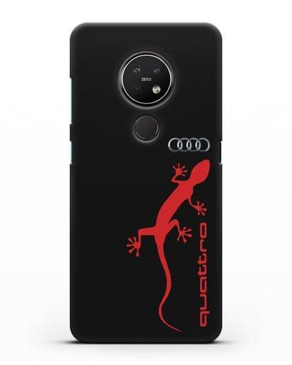 Чехол с логотипом Audi Quattro силикон черный для Nokia 7.2