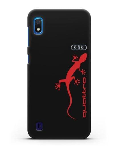 Чехол с логотипом Audi Quattro силикон черный для Samsung Galaxy A10 [SM-A105F]