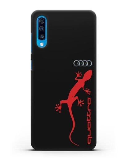 Чехол с логотипом Audi Quattro силикон черный для Samsung Galaxy A70 [SM-A705F]