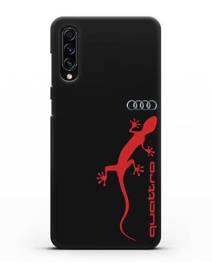 Чехол с логотипом Audi Quattro силикон черный для Samsung Galaxy A70s [SM-A707F]