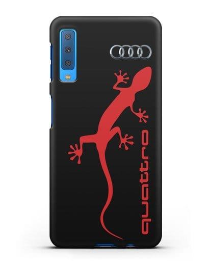 Чехол с логотипом Audi Quattro силикон черный для Samsung Galaxy A7 2018 [SM-A750F]