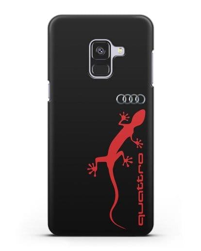 Чехол с логотипом Audi Quattro силикон черный для Samsung Galaxy A8 Plus [SM-A730F]