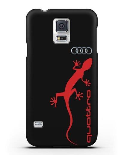 Чехол с логотипом Audi Quattro силикон черный для Samsung Galaxy S5 [SM-G900F]