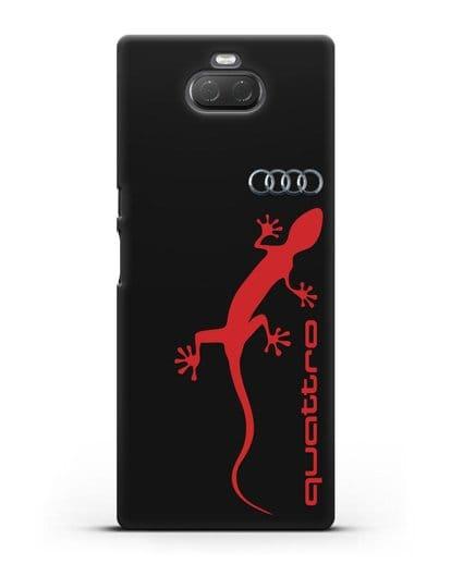 Чехол с логотипом Audi Quattro силикон черный для Sony Xperia 10