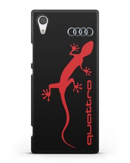Чехол с логотипом Audi Quattro силикон черный для Sony Xperia XA1