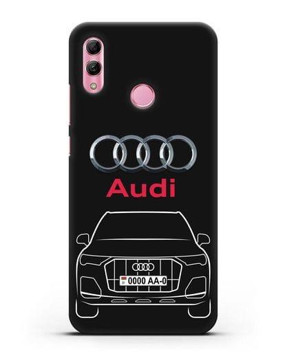 Чехол Audi Q7 с номерным знаком силикон черный для Honor 10 Lite
