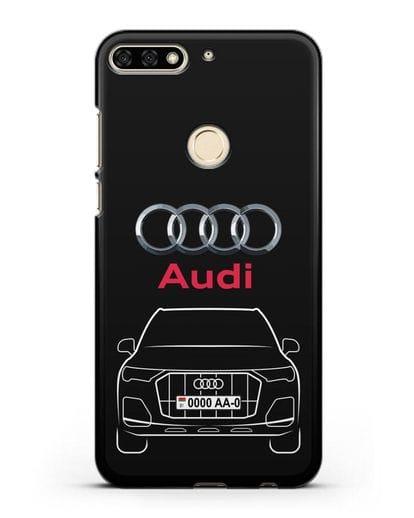 Чехол Audi Q7 с номерным знаком силикон черный для Honor 7C