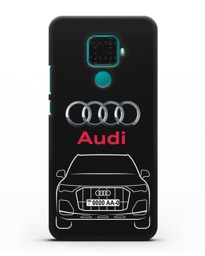 Чехол Audi Q7 с номерным знаком силикон черный для Huawei Mate 30 Lite