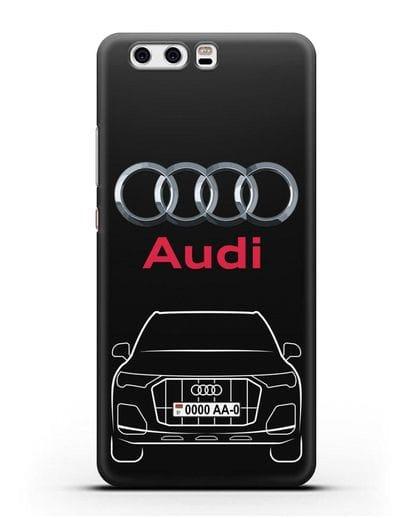 Чехол Audi Q7 с номерным знаком силикон черный для Huawei P10 Plus