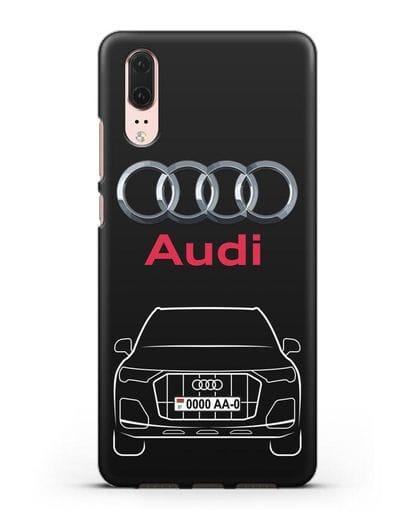Чехол Audi Q7 с номерным знаком силикон черный для Huawei P20
