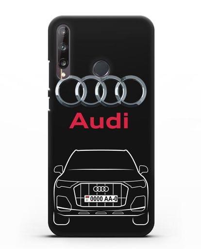 Чехол Audi Q7 с номерным знаком силикон черный для Huawei P40 lite E