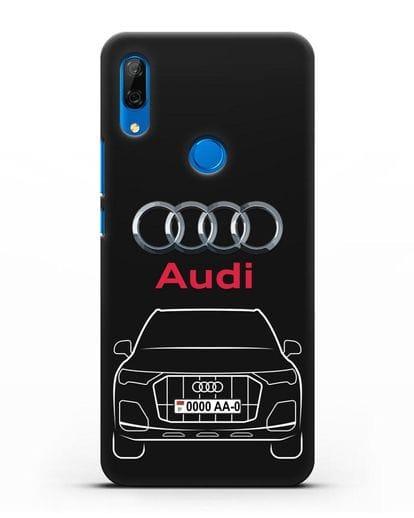 Чехол Audi Q7 с номерным знаком силикон черный для Huawei P Smart Z