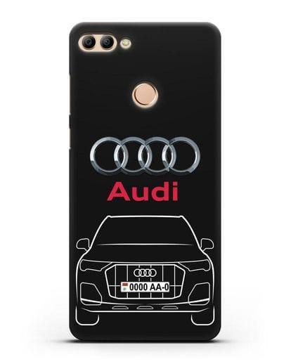 Чехол Audi Q7 с номерным знаком силикон черный для Huawei Y9 2018