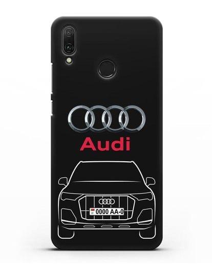 Чехол Audi Q7 с номерным знаком силикон черный для Huawei Y9 2019