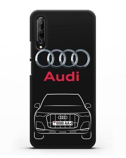 Чехол Audi Q7 с номерным знаком силикон черный для Huawei Y9s