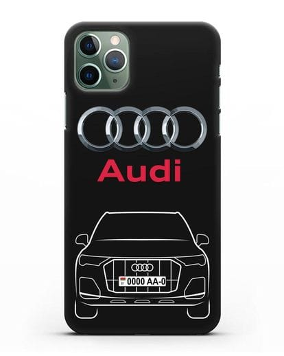 Чехол Audi Q7 с номерным знаком силикон черный для iPhone 11 Pro