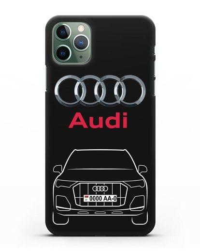 Чехол Audi Q7 с номерным знаком силикон черный для iPhone 11 Pro Max