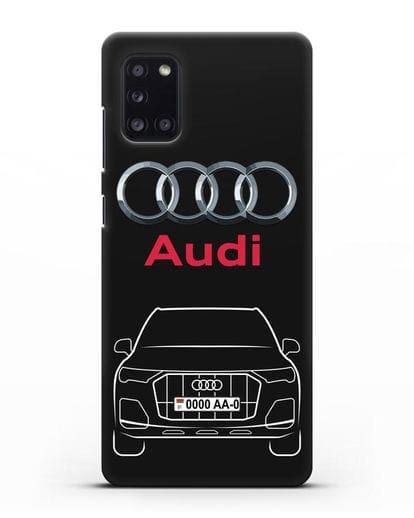 Чехол Audi Q7 с номерным знаком силикон черный для Samsung Galaxy A31 [SM-A315F]