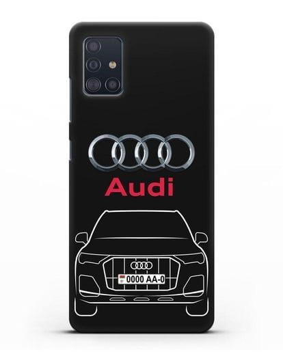 Чехол Audi Q7 с номерным знаком силикон черный для Samsung Galaxy A51 [SM-A515F]