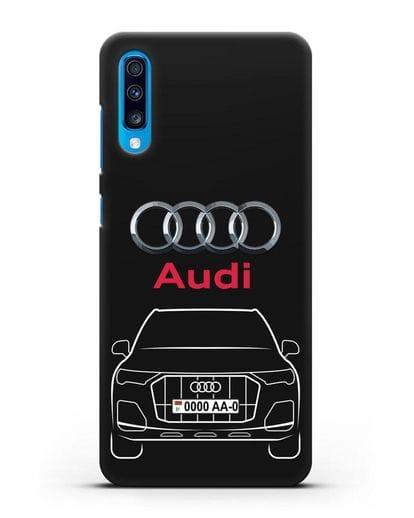 Чехол Audi Q7 с номерным знаком силикон черный для Samsung Galaxy A70 [SM-A705F]