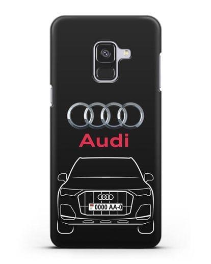 Чехол Audi Q7 с номерным знаком силикон черный для Samsung Galaxy A8 [SM-A530F]