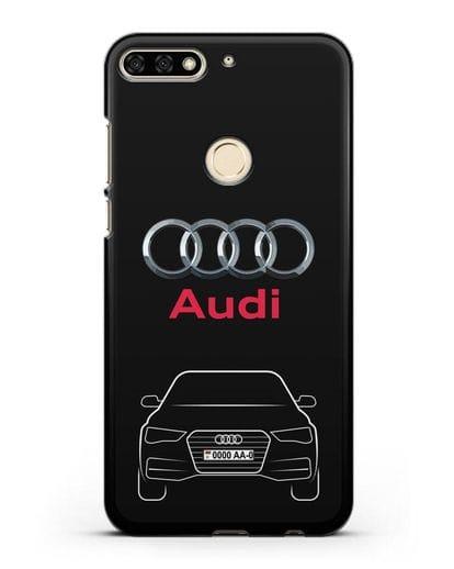 Чехол Audi A4 с номерным знаком силикон черный для Honor 7C