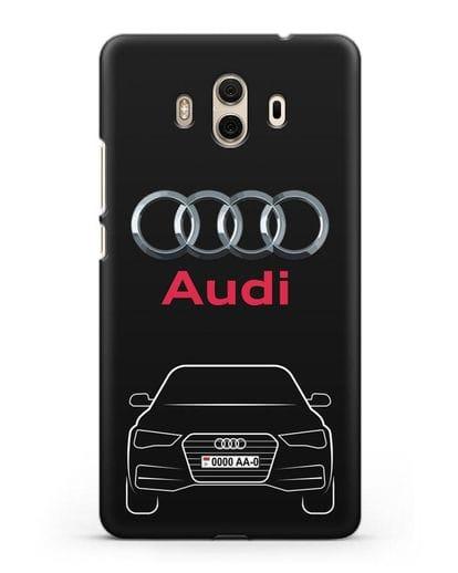 Чехол Audi A4 с номерным знаком силикон черный для Huawei Mate 10