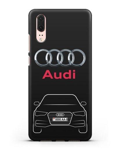 Чехол Audi A4 с номерным знаком силикон черный для Huawei P20