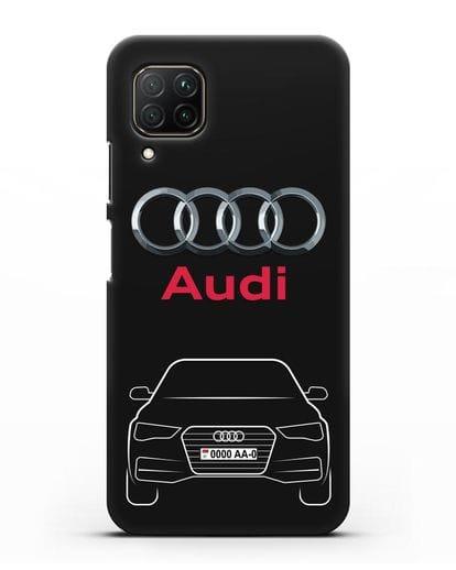 Чехол Audi A4 с номерным знаком силикон черный для Huawei P40 lite