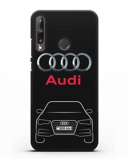 Чехол Audi A4 с номерным знаком силикон черный для Huawei P40 lite E