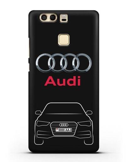 Чехол Audi A4 с номерным знаком силикон черный для Huawei P9