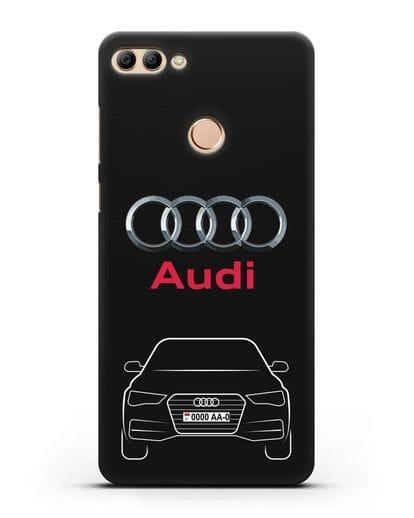 Чехол Audi A4 с номерным знаком силикон черный для Huawei Y9 2018