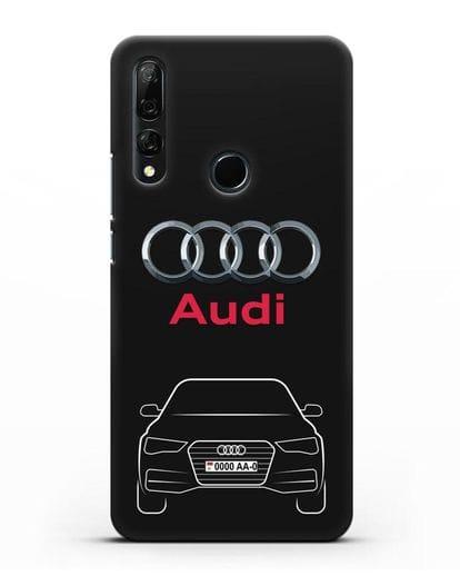 Чехол Audi A4 с номерным знаком силикон черный для Huawei Y9 Prime 2019