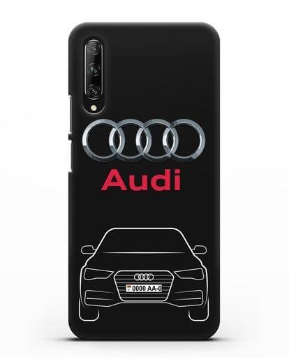 Чехол Audi A4 с номерным знаком силикон черный для Huawei Y9s
