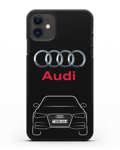 Чехол Audi A4 с номерным знаком силикон черный для iPhone 11