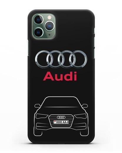 Чехол Audi A4 с номерным знаком силикон черный для iPhone 11 Pro