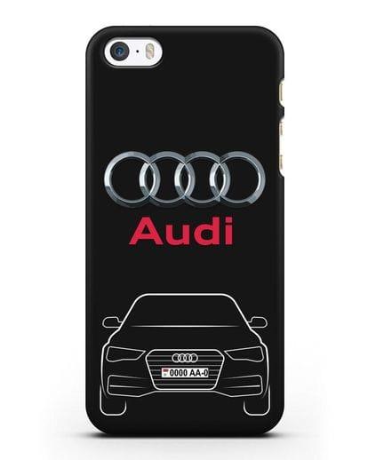Чехол Audi A4 с номерным знаком силикон черный для iPhone 5/5s/SE
