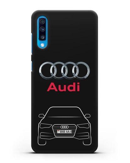 Чехол Audi A4 с номерным знаком силикон черный для Samsung Galaxy A70 [SM-A705F]
