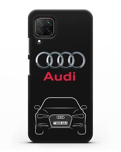 Чехол Audi A6 с номерным знаком силикон черный для Huawei Nova 7i